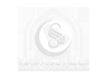11 مؤسسة سليمان الراجحي الخيرية
