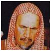 الشيخ عبدالعزيز بن ابز رحمه الله